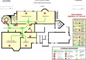 план эвакуации 2