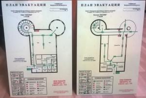 План эвакуации изготовленный из фотолюминесцентной плёнки